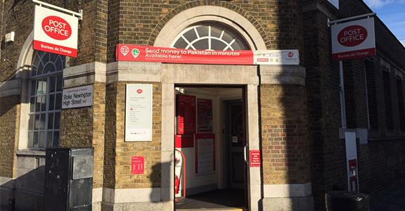 Post office in Stoke Newington